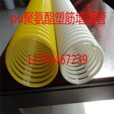 PU塑筋耐磨软管螺旋增强透明食品级波纹管