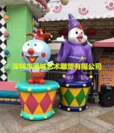 游樂場裝飾卡通玻璃鋼小丑組合雕塑美陳品