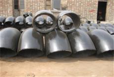 20號國標碳鋼無縫彎頭廠家報價