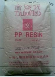 台湾台化K1011报价 PP最新价格信息