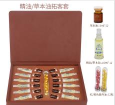 廣州膚潤專注OEMODM養生精油套盒貼牌加工