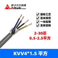控制電纜控制電纜價格控制電纜廠家kvv4x1.5