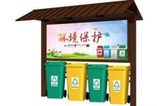 飛逸廣告智能垃圾箱分類亭讓垃圾各回各家