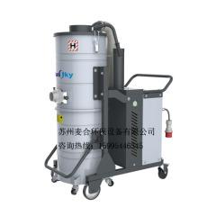 麥合工業吸塵器報價