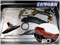 北京寶馬車型的十大故障都有哪些