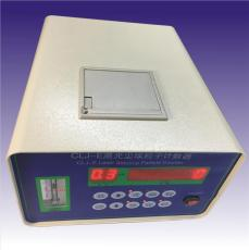 CLJ-E尘埃粒子计数器洁净室净化级别判定