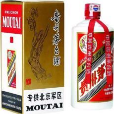 伊春回收2005年北京军区茅台酒回收随时报价