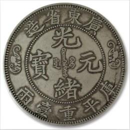 双龙寿字币是如何定价的