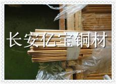 G-SnPbBz10铅青铜棒材