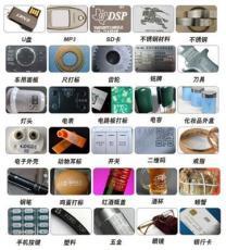 新疆激光打标机品牌厂家免费咨询