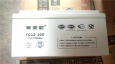 聚盛能蓄电池NP180-12 12V180AH含税报价