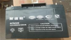 聚盛能蓄电池6-GFM-180 12V180AH含税报价
