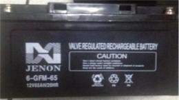 聚能蓄电池MF12-40 12V40AH直流屏专用