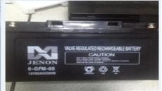 聚能蓄电池6-GFM-150 12V150AH技术参数