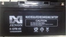 聚能蓄电池MF12-180 12V180AH含税报价