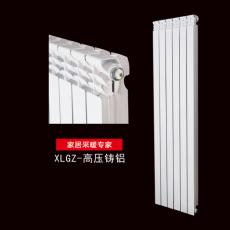 暖气片十大品牌欣兰世家铜铝复合高压铸铝散