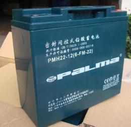 八马24PM7.2-12蓄电池免维护通用