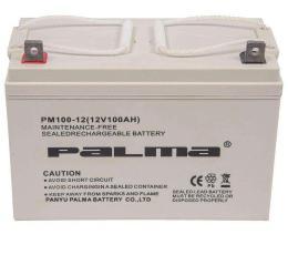 八马26PM8-12蓄电池工程叉车