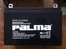 八马27PM9-12蓄电池免维护通用