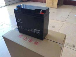 闽华MM160-12UPS专用蓄电池