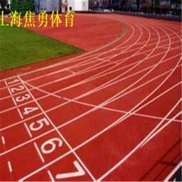 高中塑胶跑道
