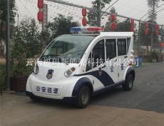 昆明電動巡邏車