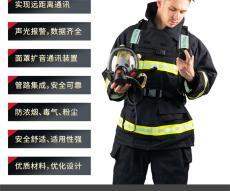 道雄CCCF空气呼吸器RHZK6.8CT