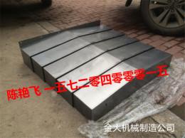 桂林普鲁特VMC850加工中心防尘罩厂家现货