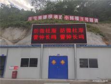 云南隧道五大系统隧道精确定位系统