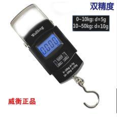 電子小吊秤手提電子秤50kg快遞稱戶外吊稱