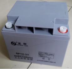 圣陽蓄電池SP12-33        12V38AH