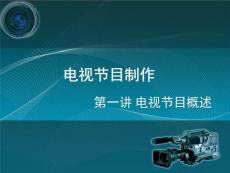 北京朝陽辦理廣播電視經營許可證