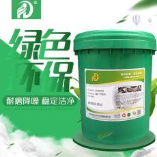 HD-P906 硬膜防銹油 金色快干 透明均勻