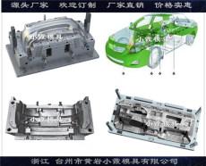 浙江塑料模具實力廠家操作臺模具供應商開模
