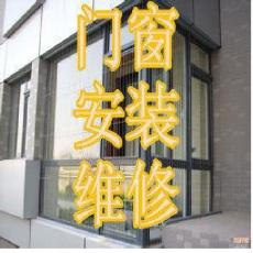 青島廠家低價換紗網市北區換紗網的電話