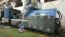 海天注塑機MA2400噸2800噸