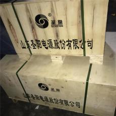 新疆圣陽蓄電池2V300AH圣陽辦事處