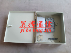 FTTH24芯直熔分線箱戶外抱桿式壁掛式