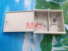 華脈寬48芯光纖配線箱使用1.0mm冷軋板