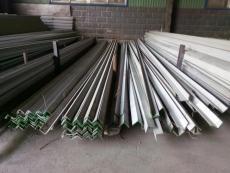 山东现货316L角钢 工业用耐腐蚀不锈钢角钢