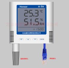 机房用以太网监控温湿度传感器RJ45网络接口