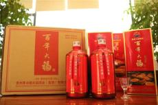 茅台镇大福酒厂百年大福五年