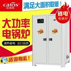 佳弗斯電鍋爐大功率落地式采暖爐50-500KW
