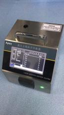 CLJ-3106尘埃粒子计数器新升级触摸屏