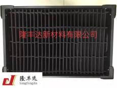 中控箱 订制耐摔塑料箱 防静电中空箱