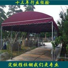惠州遮阳蓬伸缩棚帐篷移动推拉棚停车棚收缩