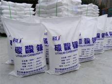 高純碳酸鋰供應商四川博睿
