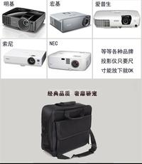 濟南富可視家用投影機送高清畫框幕布免安裝