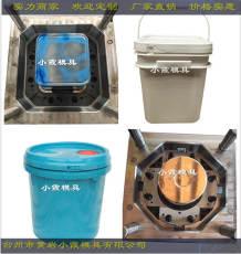 中國注射模具加工專業做20L機油桶注塑模具