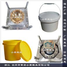 中國塑膠模具供應專業專業做20L食品桶注塑